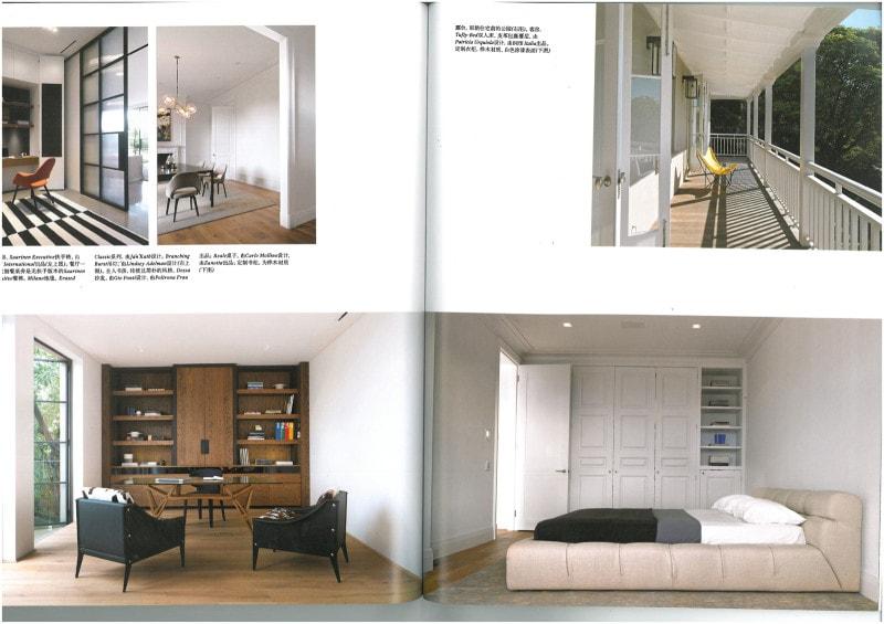 Luigi rosselli architects case da abitare 12 2013 for Case da abitare