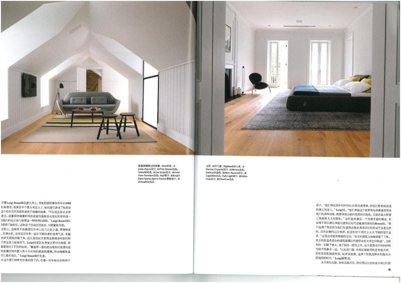 Luigi Rosselli Architects   Case Da Abitare 12/2013