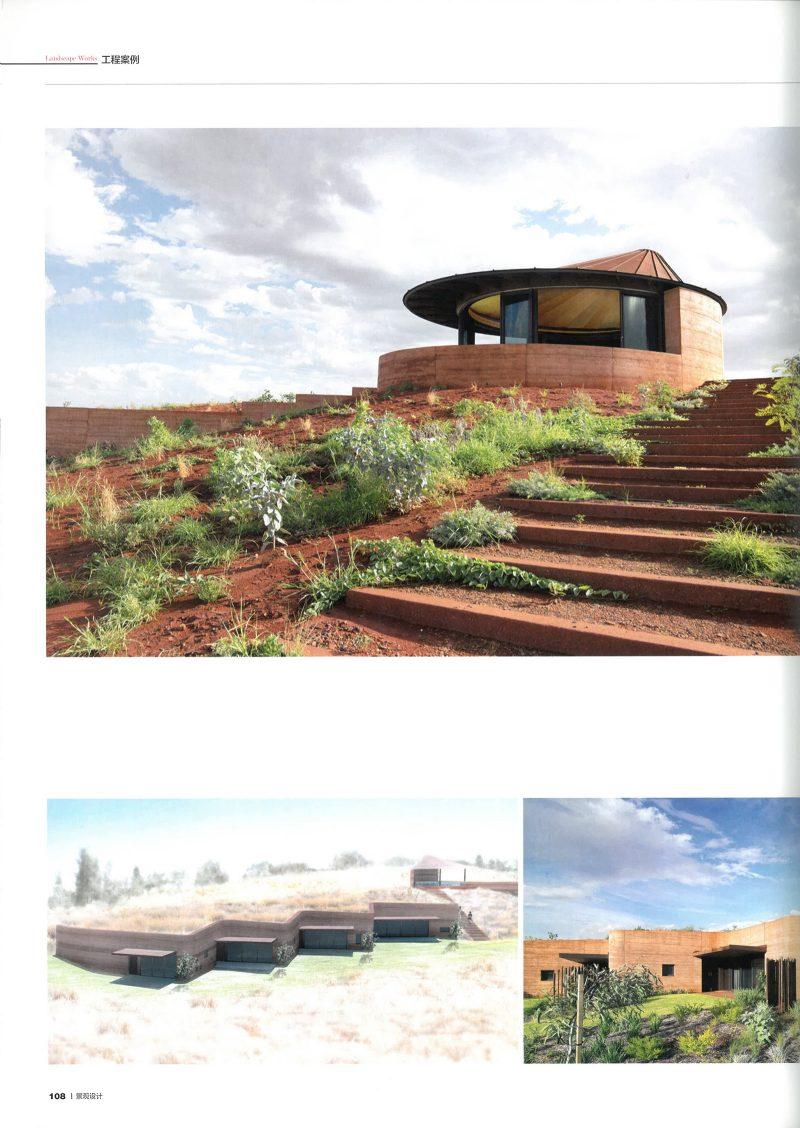 Luigi Rosselli, Rammed Earth, Chapel, Rammed Earth Building, WA