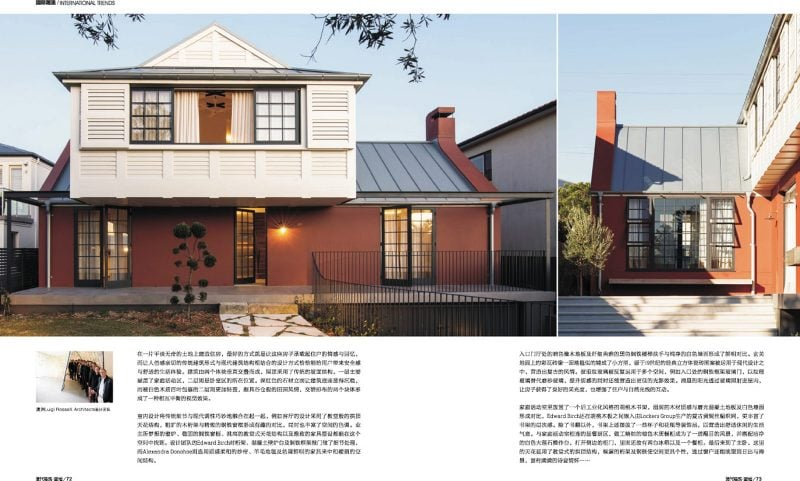 Luigi Rosselli, Chimney, Timber Shutters, Pitched Roofs