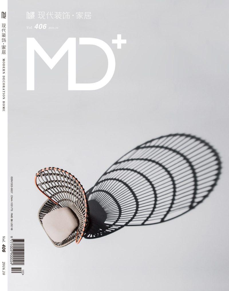 luigi rosselli architects balancing home MD+ magazine cover